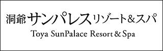 Toya SunPalace Resort Spa